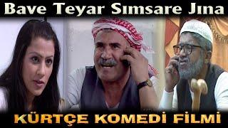 Bave Teyar بافي طيار Sımsare Jına Eyşo Fato Zelixa Teyaro En İyi  Kürtçe Komedi Filmi