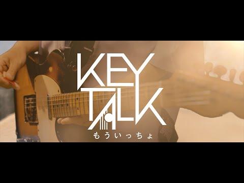 KEYTALK - 「もういっちょ」 MUSIC VIDEO
