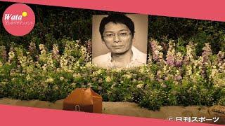 今年2月に亡くなった俳優大杉漣さん(享年66)のお別れの会「さらば...