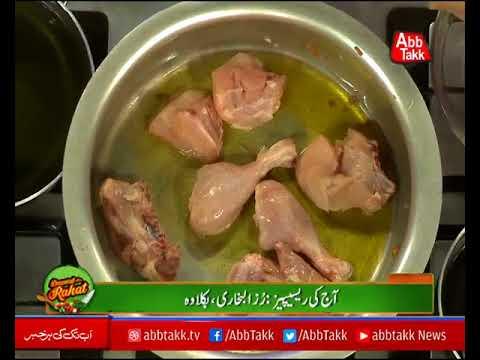 #AbbTakk - Daawat-e-Rahat - Episode 177 (Ruz al Bukhari & Baklawa Rolls) - 08 December 2017
