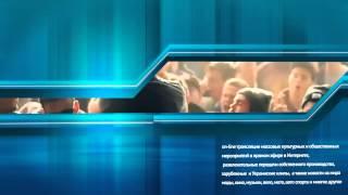 Первый интернет канал Украины