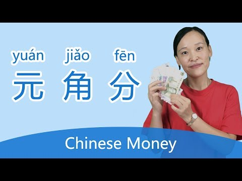 Chinese Money Explained - Express Chinese Currency | Learn Chinese Money Vocabulary