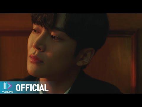 [MV] 정세운 - 너를 그린다 [어쩌다 발견한 하루 OST Part.8 (Extra-ordinary You OST Part.8)]