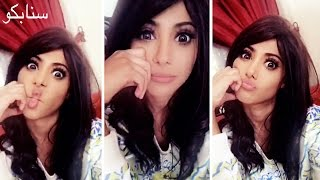 شيلاء سبت عمري الحقيقي 35 سنة وتكشف عن عمليات التجميل التي اجرتها Youtube