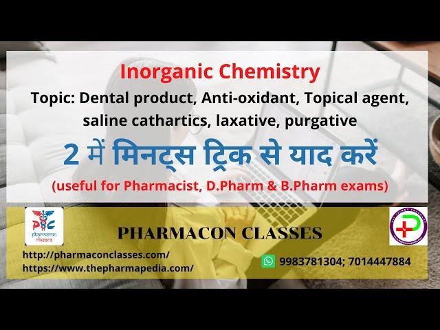 Dental product, Anti-oxidant, Topical agent, saline cathartics, laxative, purgative