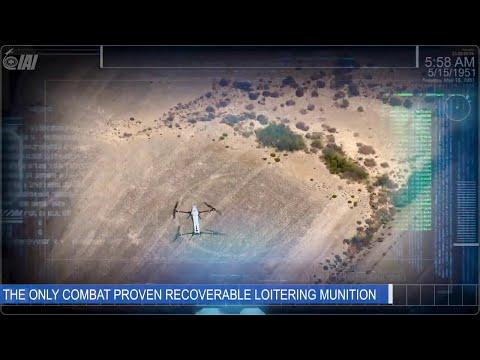 ROTEM VTOL Tactical Loitering Munition