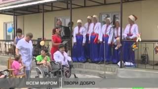 Открытие Счастливого дома-2 в Калиновке, сюжет МТМ