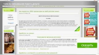 Как добавить ссылку в блок на свой сайт