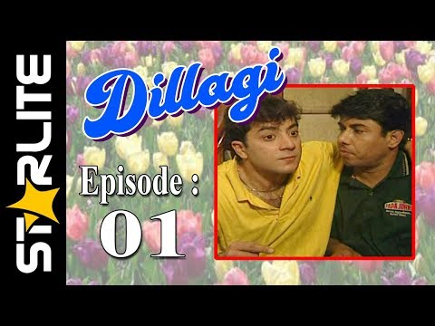 Dillagi, Episode 01, Top Pakistani Drama, URDU Comedy Drama Serial Kashif Mehmood, Naseem Vicky