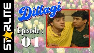 Dillagi, Episode 01, Top Pakistani Drama, URDU Comedy Drama Serial Kashif Mehmood, Naseem Vicky
