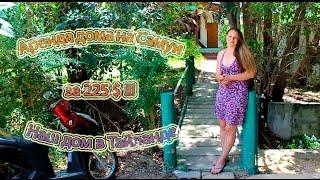 Аренда дома на Самуи. Наш дом в Тайланде за 225$!!!(Как снять дом в Тайланде: цены, советы, рекомендации, личный опыт, описание жилья с фото и видео! После этого..., 2014-07-18T06:46:33.000Z)