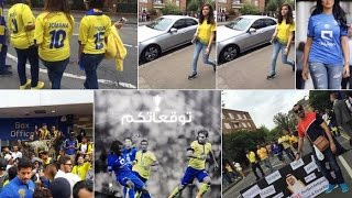 جمهور نادي الهلال السعودي في  لندن لمشاهدة السوبر السعودى