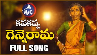 Kanakavva Genna Rama Song    Full Song    Damu Reddy    SK Baji    Mictv
