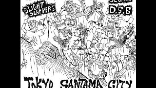 Tokyo santama hardcore punk/三多摩ハードコア.