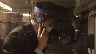 [珍光景]JR西日本 225系0番台新快速 JR栗東駅緊急停車し防護無線なり続ける