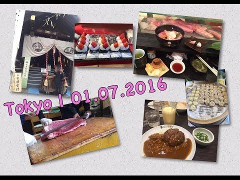Tokyo - Day 4. | Tsukiji. Edo Museum. Shinjuku. Robot Restaurant.