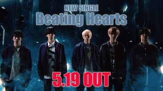 King & Prince「Beating Hearts」YouTube Edit