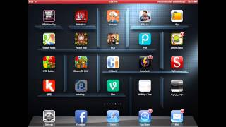 25PP - How to Use New iPad Version of 25PP App