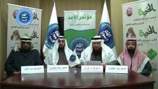أحزاب الأمة في الخليج والجزيرة العربية ترفض السياسات الداخلية والخارجية للحكومات الخليجية