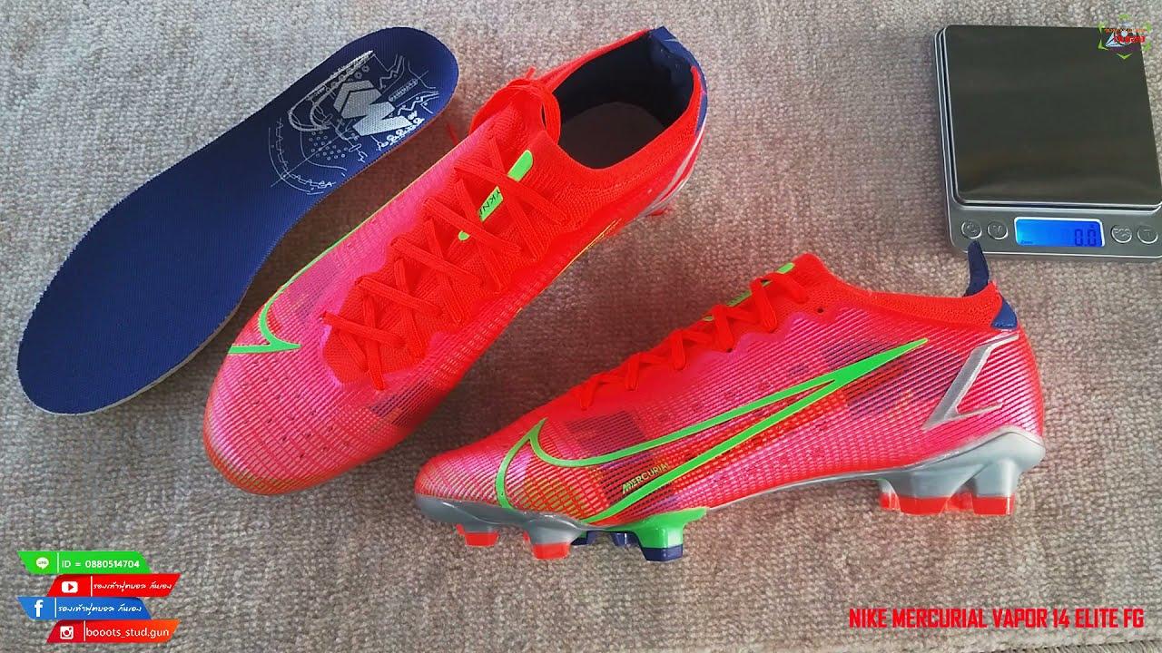 NIKE MERCURIAL VAPOR 14 ELITE FG REVIEW (PRESENT : รองเท้าฟุตบอล กันเอง)