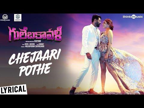 Gulebakavali | Chejaari Pothe Song with Lyrics | Prabhu Deva, Hansika | Vivek-Mervin | Kalyaan