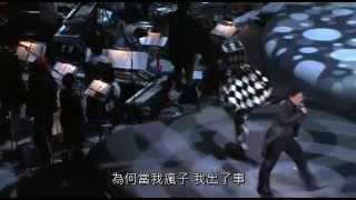陳奕迅 Eason Get A Life concert 2006