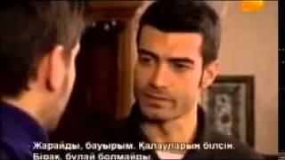 Между Небом и Землей Небесная Любовь 68 серия смотреть онлайн на русском языке
