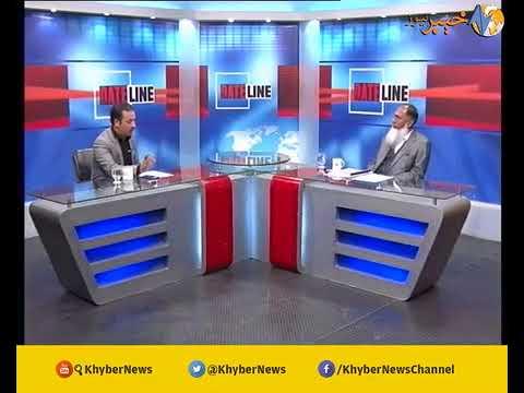 KPOGCL CEO INTERVIEW on Khyber News 21 Nov 2017