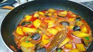 बैंगन आलू की यह तरीदार सब्जी देखकर कहेंगे कि यह तरीका पहले क्यों नहीं पता था | allu bagan ki sabji