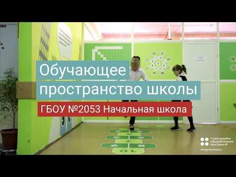 Оформление рекреации начальной школы