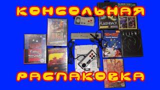 Консольна розпакування #16 (Картриджі Sega Genesis, PS Movie card, Dendy Junior II)