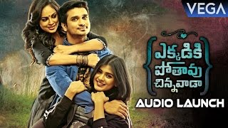 Ekkadiki Pothavu Chinnavada Movie Audio Launch || Latest Telugu Movie 2016