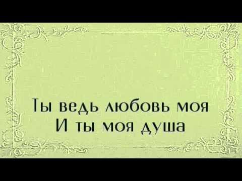 клипы песен розембаум