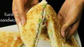 sandwich recipes   popular veg sandwich recipes - YouTube