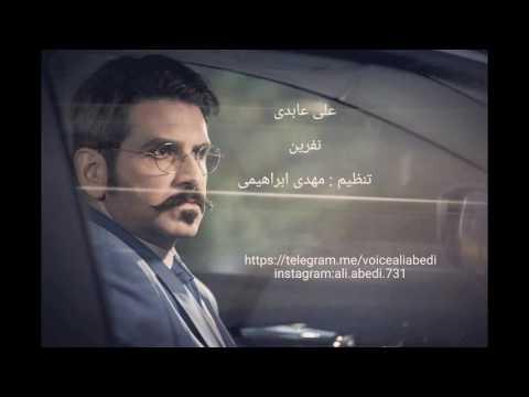 Nefrin Ali Abedi