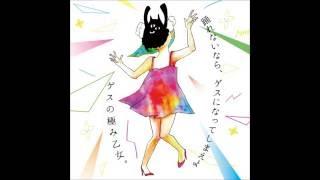 スレッドダンス/ゲスの極み乙女。 THREAD DANCE/GESU NO KIWAMI OTOME thumbnail