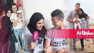 كوثر وأنور... كوبل مغربي تحدى انتقادات المجتمع ونظراته الدونية من أجل الحب