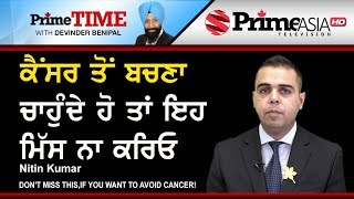 Prime Time || Don't Miss This if you Want to Avoid Cancer ...
