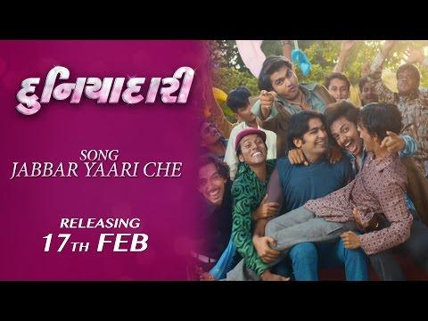 Jabbar Yaari Che    Duniyadari Urban Gujarati Movie    Monty Sharma    Aishwarya Majmudaar   