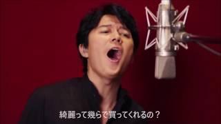 福山雅治 新曲 PV 黒革の手帖.