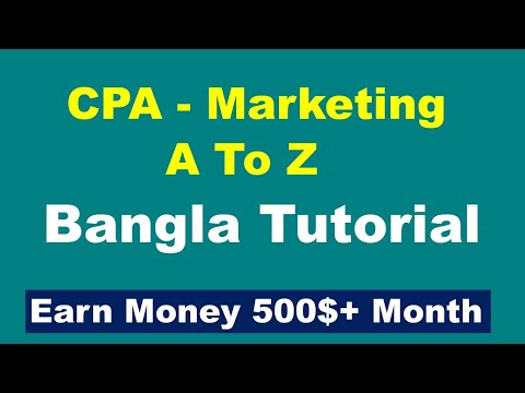 Cpa Marketing for Beginners | A to Z Bangla Tutorial | thumbnail