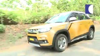 Maruti vitara Brezza SUV car test drive full review 2/2 | DREAM DRIVE 10-05-2016 | Kaumudy TV