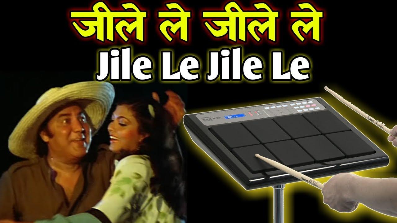 Jile Le Jile Le Aayo Aayo Jile Le | Octapad SPD 20 New Patch Editing