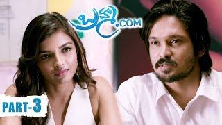 Brahma.com Full Movie Part 3 Latest Telugu Movies Nakul, Neetu Chandra, Ashna Zaveri