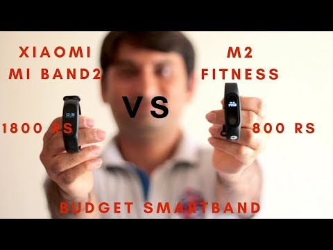M2 Fitness band Vs Xiaomi Mi Band 2 | Budget Fitness Tracker | Cheap Fitness Tracker