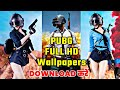 how to Download Pubg Full Hd Wallpapers | PUBG Wallpapers Full Hd Me Kaise Download Kare | Tech Aks