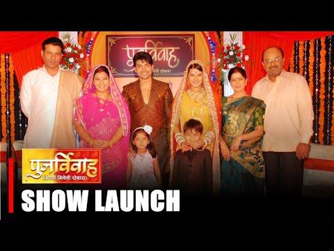 Punar vivah serial songs free download