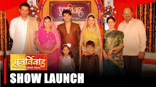 Zee TV Serial Punar Vivah Launch