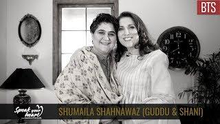 Behind The Scenes With Shumaila Shahnawaz (Guddu & Shani) | Speak Your Heart With Samina Peerzada