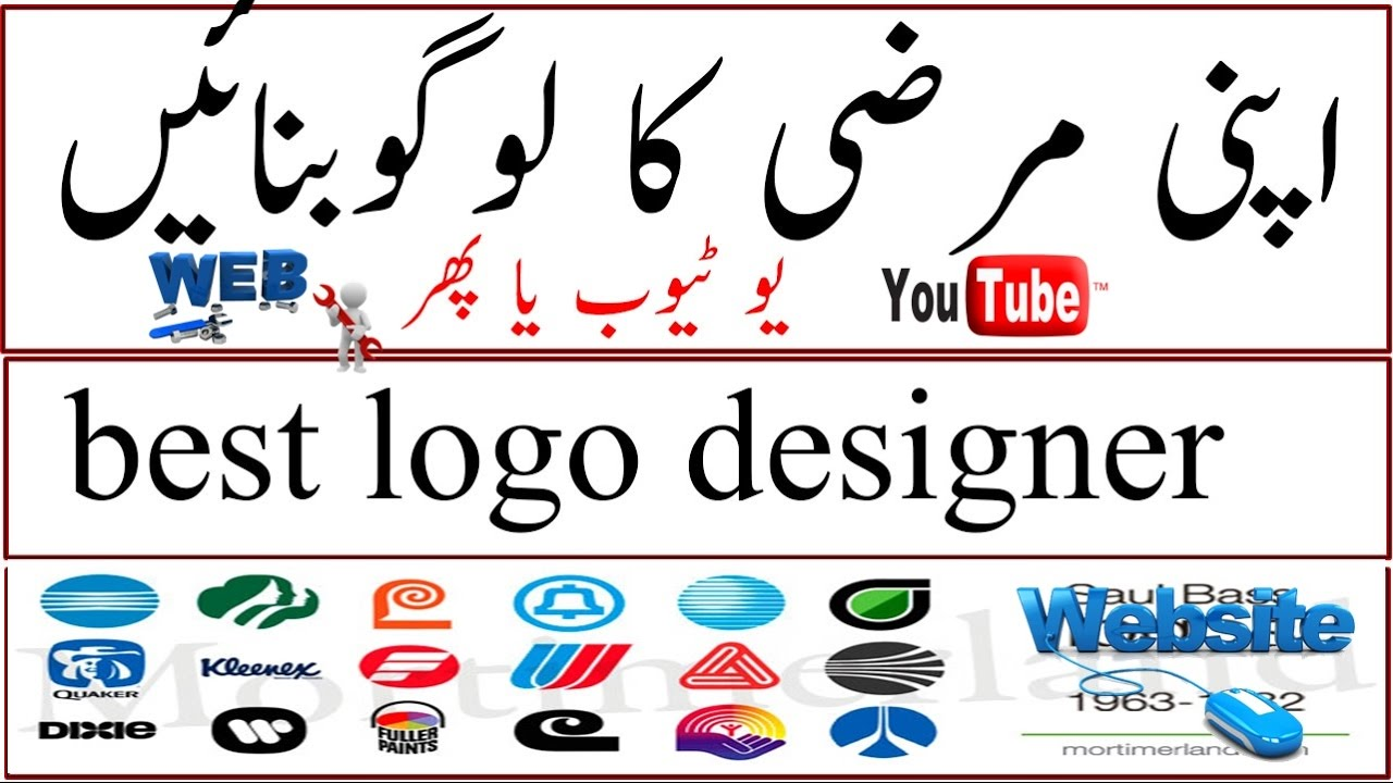 Free business logo maker software awesome graphic library best logo designer company logo design design your own logo free rh youtube com free business card and logo creator software reheart Images
